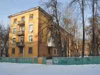 Yekaterinburg, Michurin st, house 43А. Apartment house