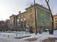 Yekaterinburg, Michurin st, house 46А. Apartment house