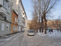 Yekaterinburg, Michurin st, house 47. Apartment house