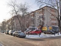 Yekaterinburg, Michurin st, house 54. Apartment house