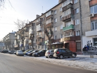 Yekaterinburg, Michurin st, house 56. Apartment house