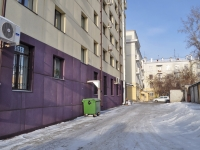 Yekaterinburg, hotel УРАЛ, Michurin st, house 57