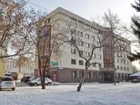 Yekaterinburg, hotel УРАЛ, Michurin st, house 57