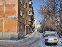 Yekaterinburg, Michurin st, house 59. Apartment house