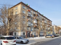 Yekaterinburg, Michurin st, house 68. Apartment house