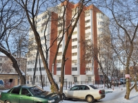 Yekaterinburg, Michurin st, house 99. Apartment house