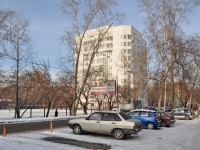 Yekaterinburg, Michurin st, house 108. Apartment house