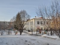 Yekaterinburg, nursery school №166, Гнездышко, Michurin st, house 158А