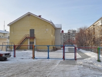 Екатеринбург, детский сад №239, Золотое Яблоко, улица Мичурина, дом 158Б