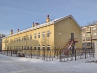 neighbour house: st. Michurin, house 158Б. nursery school №239, Золотое Яблоко