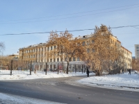 Yekaterinburg, gymnasium №40, Michurin st, house 181
