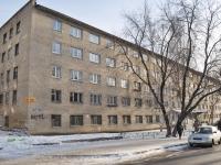 Yekaterinburg, hostel Екатеринбургского торгово-экономического техникума, Michurin st, house 201