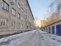 叶卡捷琳堡市, 宿舍 Екатеринбургского торгово-экономического техникума, Michurin st, 房屋 201