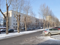 Yekaterinburg, Michurin st, house 206. Apartment house