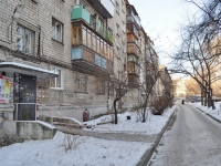 Yekaterinburg, Michurin st, house 207. Apartment house