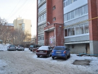 Yekaterinburg, Michurin st, house 209. Apartment house