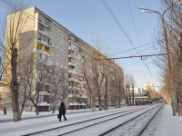 Yekaterinburg, Michurin st, house 210. Apartment house