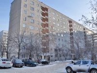Yekaterinburg, Michurin st, house 212. Apartment house