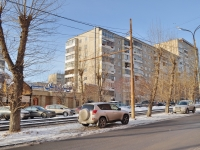 Yekaterinburg, Michurin st, house 216. Apartment house