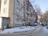 Yekaterinburg, Michurin st, house 235. Apartment house