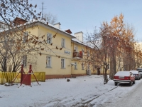 Yekaterinburg, Michurin st, house 237А к.1. Apartment house