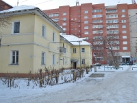 Yekaterinburg, Michurin st, house 237А к.6. Apartment house