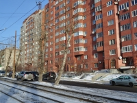 Yekaterinburg, Michurin st, house 239. Apartment house