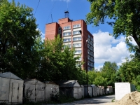 neighbour house: st. Michurin, house 31. bank Газпромбанк, ОАО, Екатеринбургский филиал