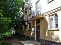 叶卡捷琳堡市,  , house 37. 公寓楼
