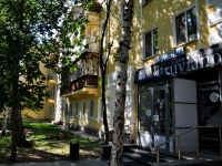 Yekaterinburg, Michurin st, house 40. Apartment house