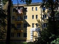 叶卡捷琳堡市,  , house 40. 公寓楼