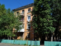 叶卡捷琳堡市,  , house 43А. 公寓楼