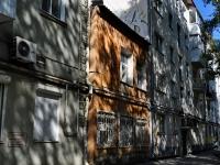 叶卡捷琳堡市,  , house 47Б. 写字楼