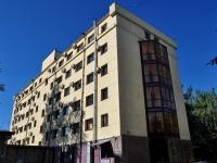 叶卡捷琳堡市,  , house 57. 旅馆