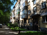 Yekaterinburg, Michurin st, house 98. Apartment house