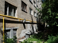 Yekaterinburg, Michurin st, house 101. Apartment house