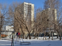 Yekaterinburg, Michurin st, house 132. Apartment house
