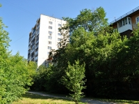 Yekaterinburg, Michurin st, house 171. Apartment house
