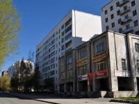 Yekaterinburg, Michurin st, house 231. Apartment house