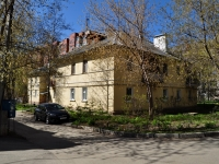 neighbour house: st. Michurin, house 237А к.1. Apartment house