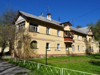 neighbour house: st. Michurin, house 237А к.2. Apartment house