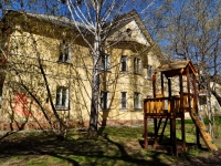 neighbour house: st. Michurin, house 237А к.5. Apartment house
