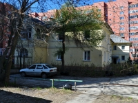 neighbour house: st. Michurin, house 237А к.6. Apartment house