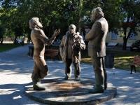叶卡捷琳堡市,  . 纪念碑
