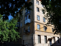 neighbour house: st. Michurin, house 46Б. Apartment house