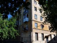 叶卡捷琳堡市,  , house 46Б. 公寓楼
