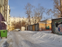 Yekaterinburg, Michurin st, garage (parking)