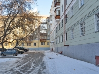 Yekaterinburg, Turgenev st, house 3. Apartment house