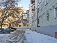 Екатеринбург, Тургенева ул, дом 3
