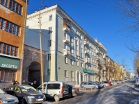 neighbour house: st. Turgenev, house 3. Apartment house